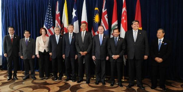 40% do comércio global unido por acordo assinado esta semana