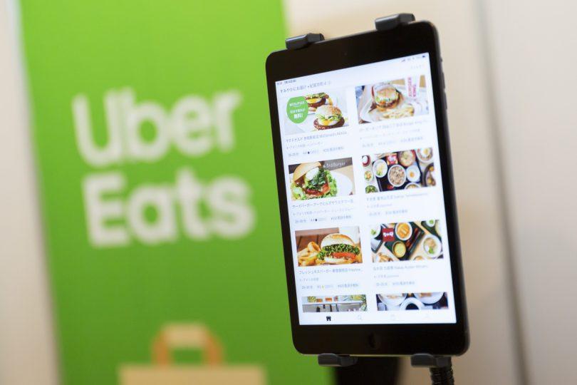 Uber Eats app e logo